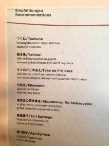 Lost in translation... screwed chicken?