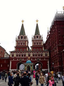 Resurrection Gate - The only gate to Red Square.