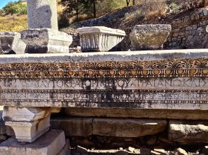 Original inscription on this part of a temple.